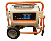 Russian Engineering Group E3 POWER GG4500-X